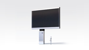 Vorschaubild LED-WERBEDISPLAY NEW MOTIONLIGHT Sunion - Produktdesign von burmeister industrial design